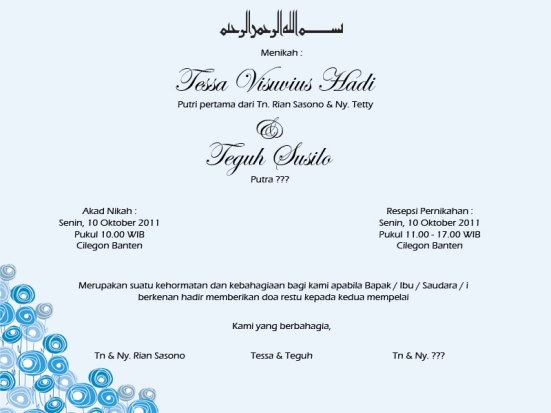 WeddingInvitation-Inside-2